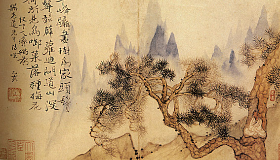Shitao, In meditation at the foot of the mountains impossible, 1695, ink and wash painting, Sichuan